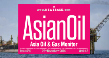 Newsbase - Asia Oil & Gas News Montior